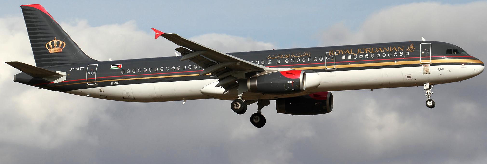 Beoordelingen en vluchten van Royal Jordanian - TripAdvisor