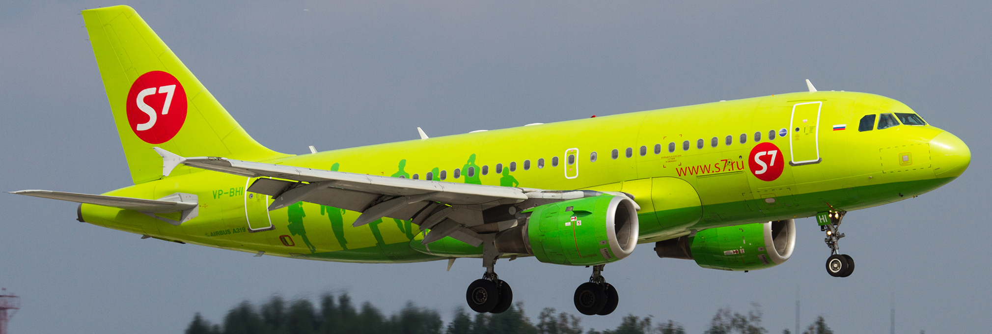 Сайт s7 airlines - 4ccb4