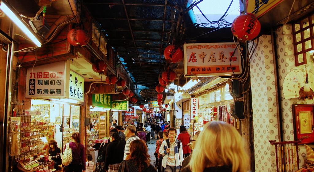 Тайбэй: экскурсия на один день в окрестности?