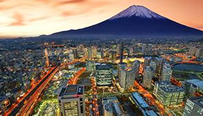 Rentals in Tokyo